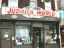 Judaica World